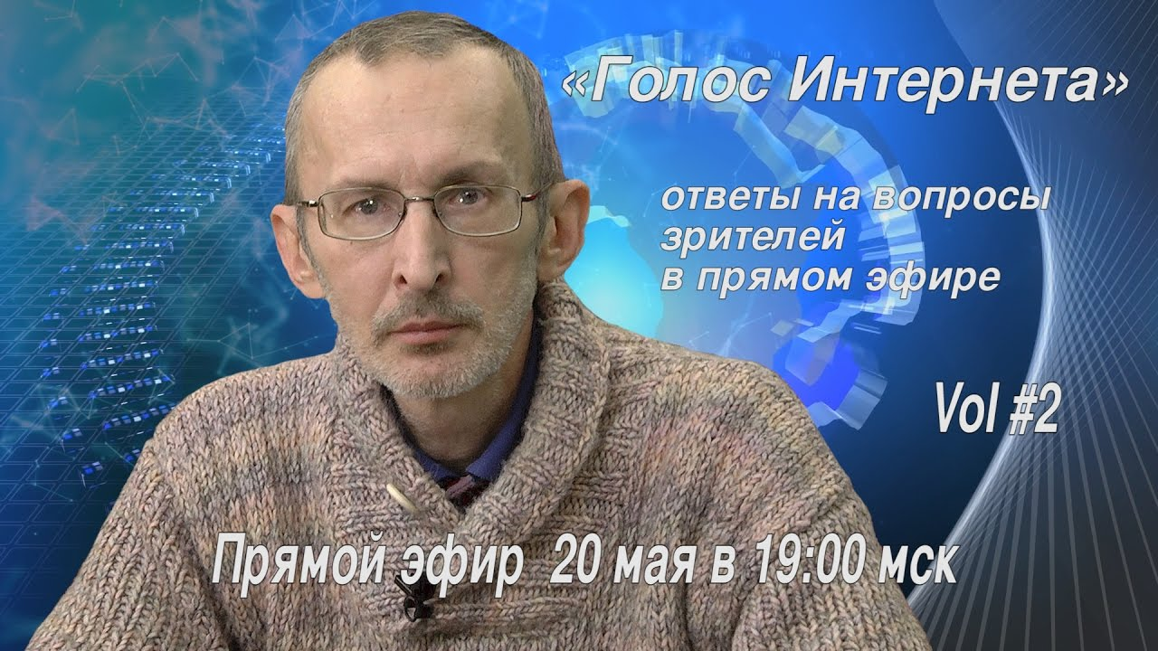 Александр Русин. Если завтра война с США – там все решат не бомбы, а политика