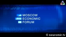 "Миниатюра: Opening of ""The Moscow Economic Forum"" (ENG)"
