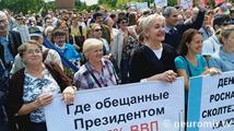 Миниатюра: Митинг ученых 28 июня 2017 г.